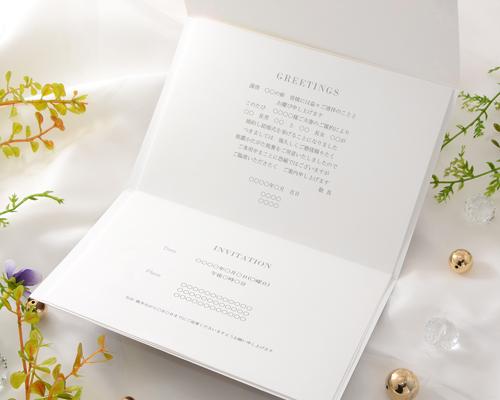結婚式招待状(手作りキット) ブロッサムP サポート画像3 (拡大)