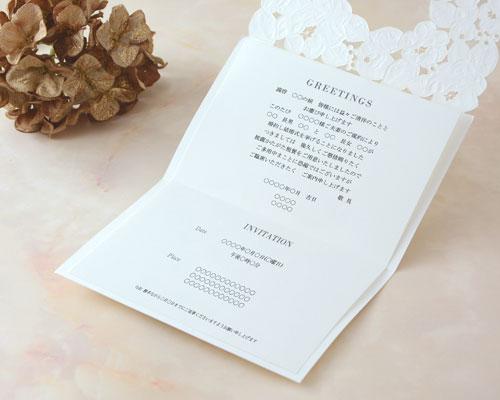 結婚式招待状(手作りキット) ウエディングレース サポート画像3 (拡大)