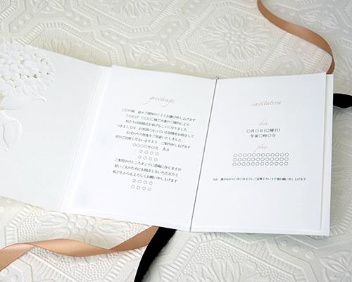 結婚式招待状(手作りキット) ピュルテA サポート画像3 (拡大)