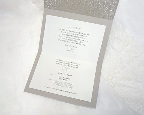 結婚式招待状(手作りキット) アコルデA サポート画像3 (拡大)