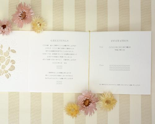 結婚式招待状(手作りキット) ピオニーA サポート画像3 (拡大)