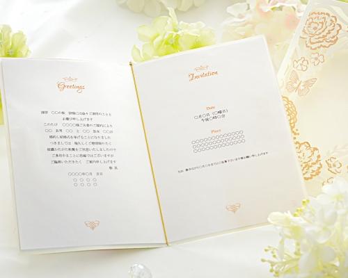 結婚式招待状(手作りキット) フラワリー サポート画像3 (拡大)