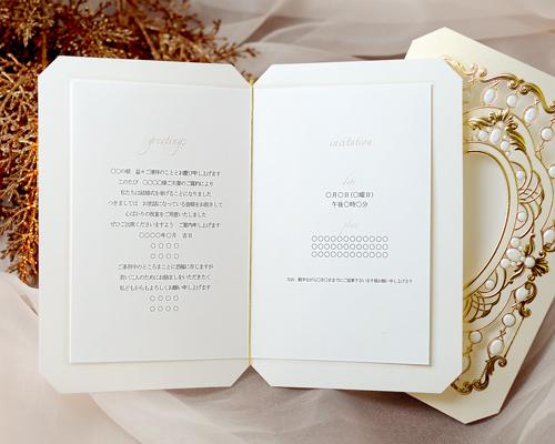 結婚式招待状(手作りキット) フェリーク サポート画像3 (拡大)