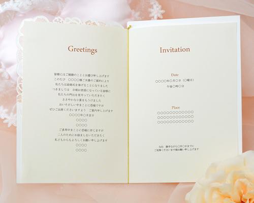 結婚式招待状(手作りキット) ピュール サポート画像3 (拡大)