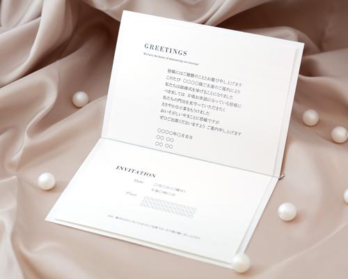 結婚式招待状(手作りキット) ウィズラブ サポート画像3 (拡大)