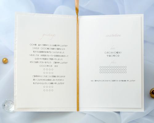 結婚式招待状(手作りキット) アダージョBW(ブラウン) サポート画像3 (拡大)