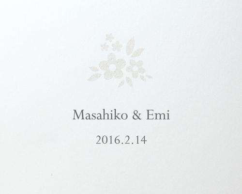 結婚式招待状(手作りキット) フェリチタGY(グレー)【Name on Card タイプ】 サポート画像3 (拡大)