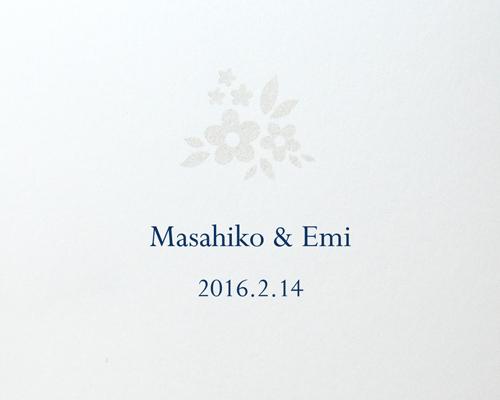 結婚式招待状(手作りキット) フェリチタBL(ブルー)【Name on Card タイプ】 サポート画像3 (拡大)