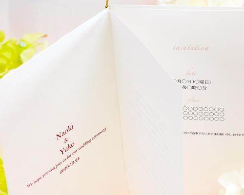 結婚式招待状(手作りキット) フロラシオンA【Name on Card タイプ】 サポート画像3 (拡大)