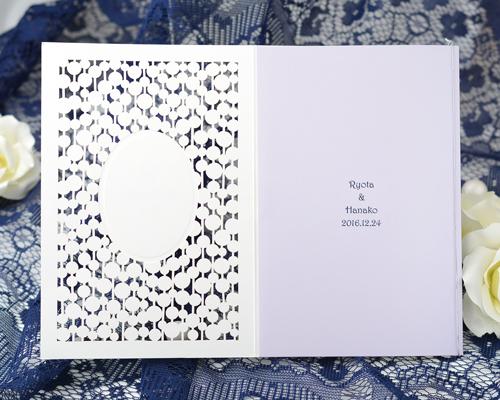 結婚式招待状(手作りキット) コートリーBL(ブルー)【Name on Card タイプ】 サポート画像3 (拡大)
