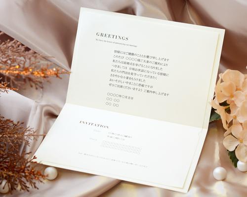 結婚式招待状(手作りキット) アーバンB【Name on Card タイプ】 サポート画像3 (拡大)