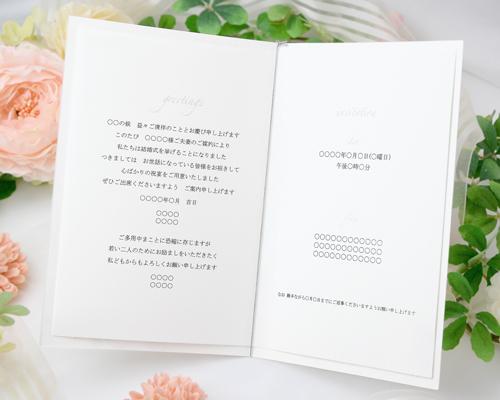 結婚式招待状(手作りキット) シェリールA【Name on Card タイプ】 サポート画像3 (拡大)