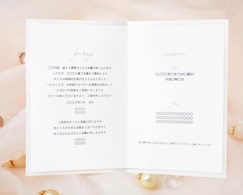 結婚式招待状(手作りキット) プレシャスA【Name on Card タイプ】 サポート画像3 (拡大)