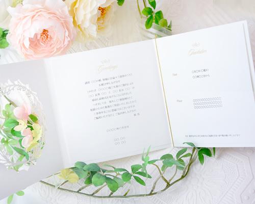 結婚式招待状(手作りキット) ディルA【Name on Card タイプ】 サポート画像3 (拡大)