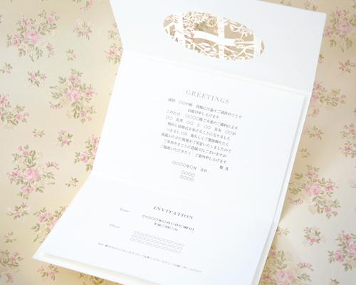 結婚式招待状(手作りキット) フォリアB【Name on Card タイプ】 サポート画像3 (拡大)