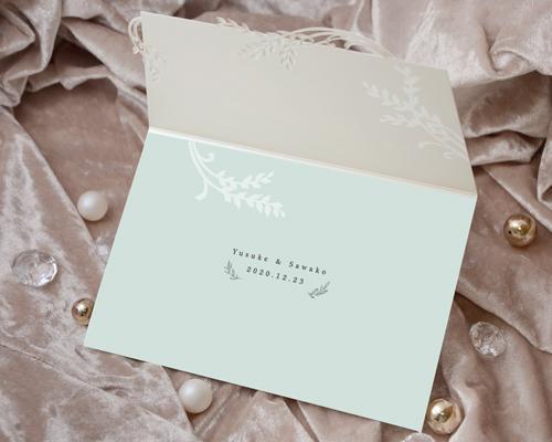 結婚式招待状(手作りキット) ブリーズA【Name on Card タイプ】 サポート画像3 (拡大)