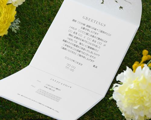 結婚式招待状(手作りキット) ミントA【Name on Card タイプ】 サポート画像3 (拡大)