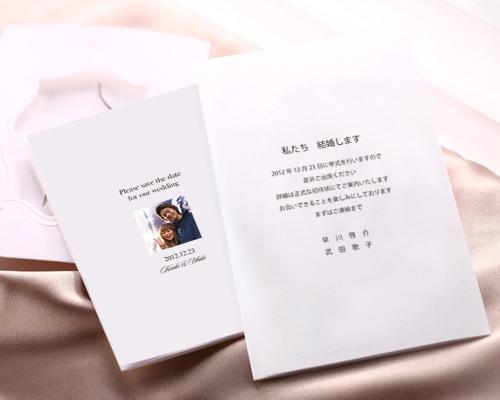 SAVE THE DATE カード メモリーズW(ホワイト) サポート画像3 (拡大)