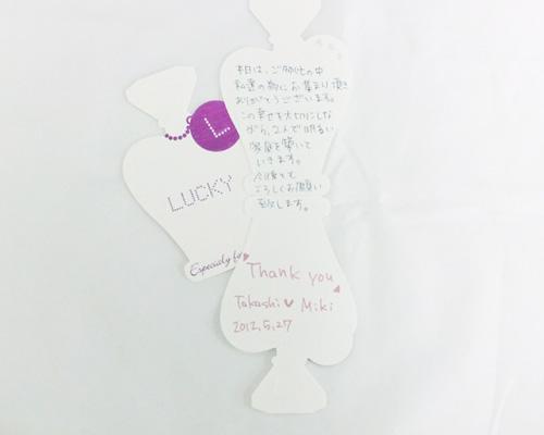 メッセージカード パフュームmini/WH サポート画像3 (拡大)
