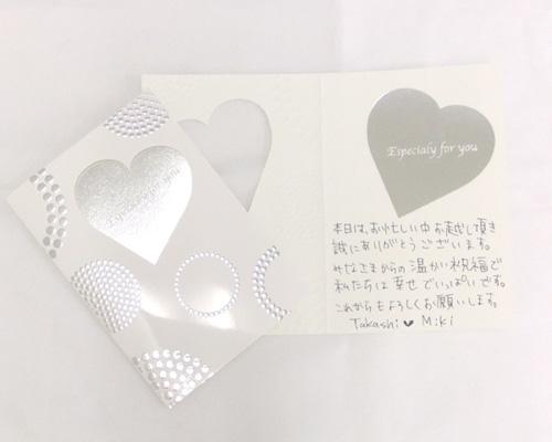 メッセージカード スタッズmini/WH サポート画像3 (拡大)