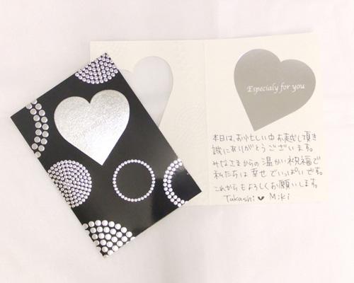 メッセージカード スタッズmini/BK サポート画像3 (拡大)