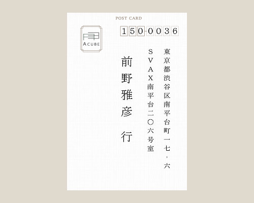 結婚式招待状(印刷込み) マイスイートA サポート画像3 (拡大)