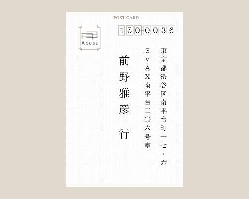 結婚式招待状(印刷込み) パティオBL(ブルー)【Name on Card タイプ】 サポート画像3 (拡大)