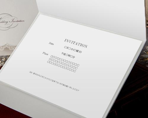 結婚式招待状(手作りキット) ミルト サポート画像4 (拡大)