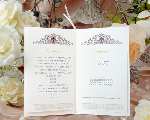 結婚式招待状(手作りキット) ファンファーレ サポート画像4 (拡大)
