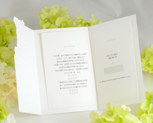 結婚式招待状(手作りキット) ディアレストV サポート画像4 (拡大)
