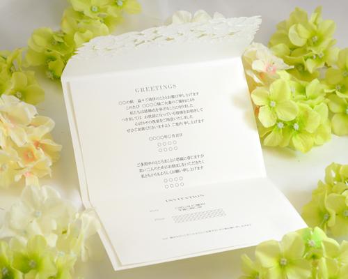 結婚式招待状(手作りキット) ディアレストH サポート画像4 (拡大)