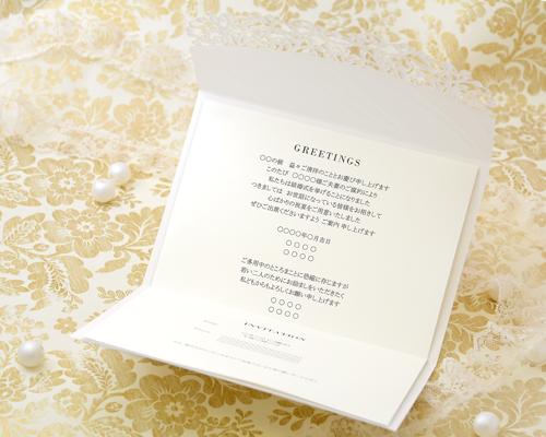 結婚式招待状(手作りキット) トレーンA サポート画像4 (拡大)
