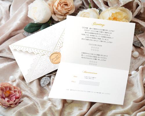 結婚式招待状(手作りキット) レットルW(ホワイト) サポート画像4 (拡大)