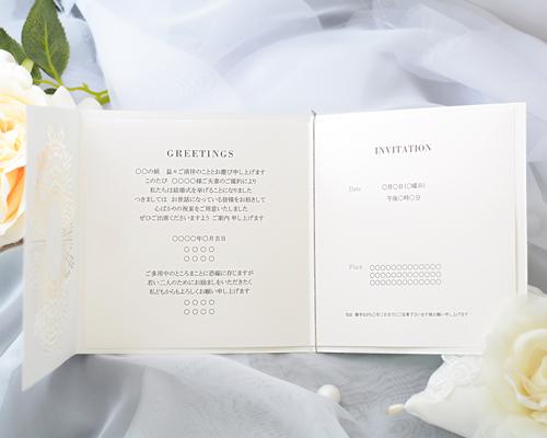 結婚式招待状(手作りキット) クリスタルA サポート画像4 (拡大)