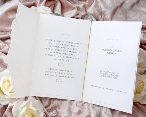 結婚式招待状(手作りキット) トレーンC サポート画像4 (拡大)