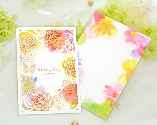 結婚式招待状(手作りキット) フラワリー サポート画像4 (拡大)