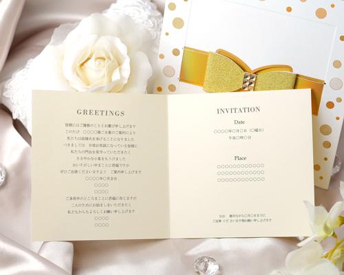 結婚式招待状(手作りキット) ポルカ サポート画像4 (拡大)
