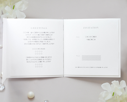 結婚式招待状(手作りキット) フェリチタGY(グレー)【Name on Card タイプ】 サポート画像4 (拡大)