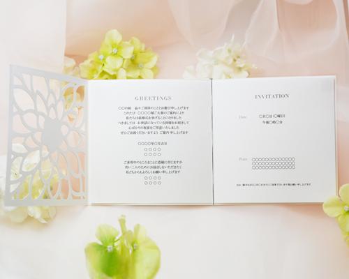 結婚式招待状(手作りキット) チューリップA【Name on Card タイプ】 サポート画像4 (拡大)