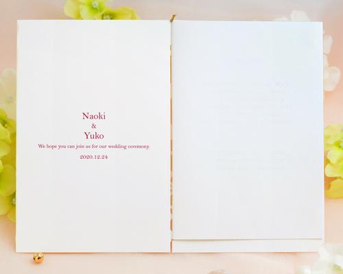 結婚式招待状(手作りキット) フロラシオンA【Name on Card タイプ】 サポート画像4 (拡大)