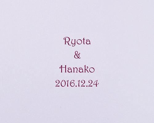 結婚式招待状(手作りキット) コートリーWR(ワインレッド)【Name on Card タイプ】 サポート画像4 (拡大)