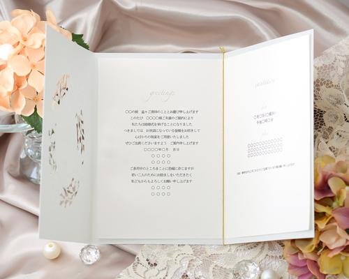 結婚式招待状(手作りキット) ノーブルBW(ブラウン)【Name on Card タイプ】 サポート画像4 (拡大)