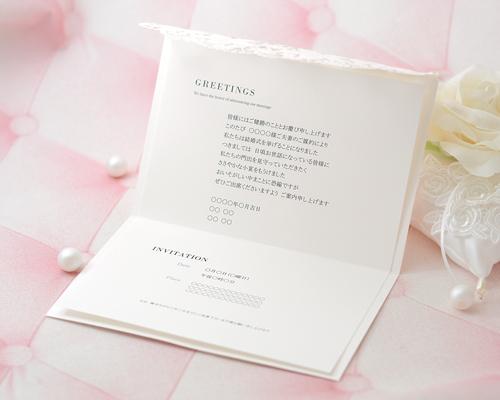 結婚式招待状(手作りキット) カルムA【Name on Card タイプ】 サポート画像4 (拡大)