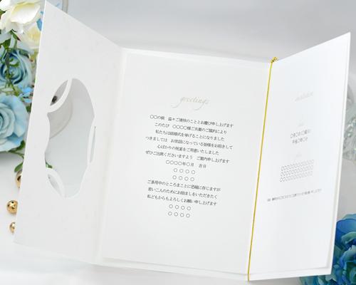 結婚式招待状(手作りキット) エルフィンA【Name on Card タイプ】 サポート画像4 (拡大)