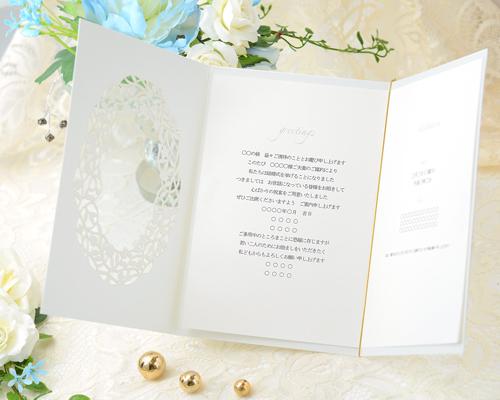 結婚式招待状(手作りキット) デリカBL(ブルー)【Name on Card タイプ】 サポート画像4 (拡大)