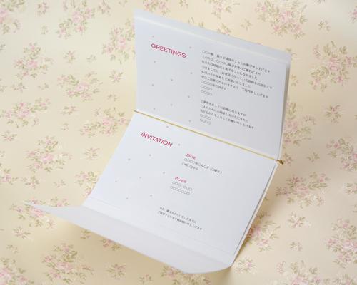 結婚式招待状(手作りキット) ベティA【Name on Card タイプ】 サポート画像4 (拡大)
