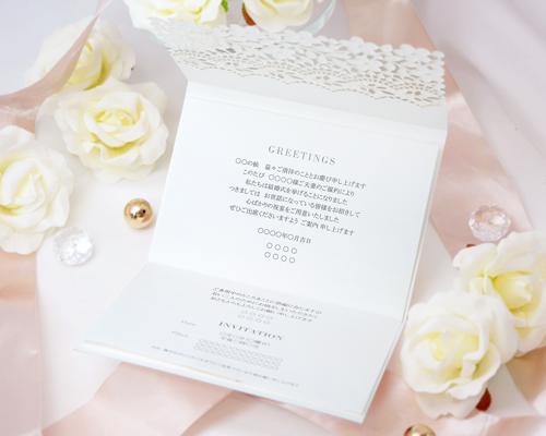 結婚式招待状(手作りキット) フィーユA【Name on Card タイプ】 サポート画像4 (拡大)