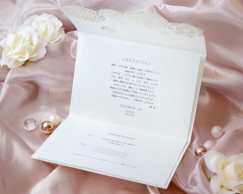 結婚式招待状(手作りキット) レースN(ナチュラル)【Name on Card タイプ】 サポート画像4 (拡大)