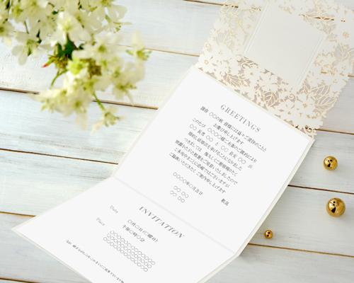 結婚式招待状(手作りキット) ライラック【Name on Card タイプ】 サポート画像4 (拡大)
