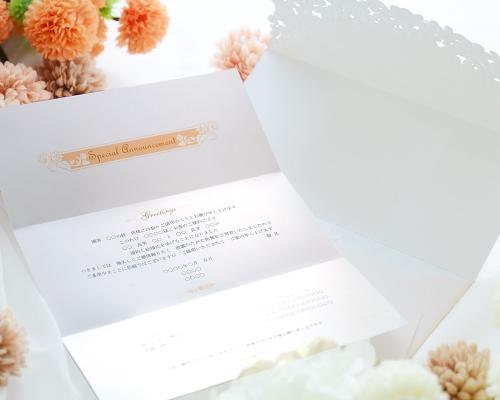 結婚式招待状(手作りキット) セントポーリアBE(ベージュ) サポート画像5 (拡大)